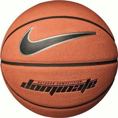 NIKE - NIKE DOMINATE BASKETBOL TOPU 5 NUMARA
