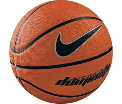 NIKE - NIKE DOMİNATE BASKETBOL TOPU-5 NUMARA