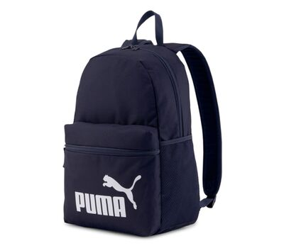 PUMA - PUMA PHASE BACKPACK SIRT ÇANTASI 07548743 (44x30x14cm)